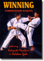 Winning Karate 1: Competition